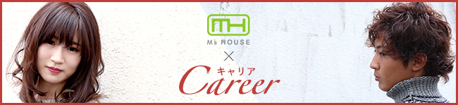 career-bunner