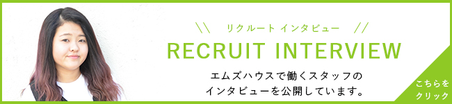 recruit_bunner