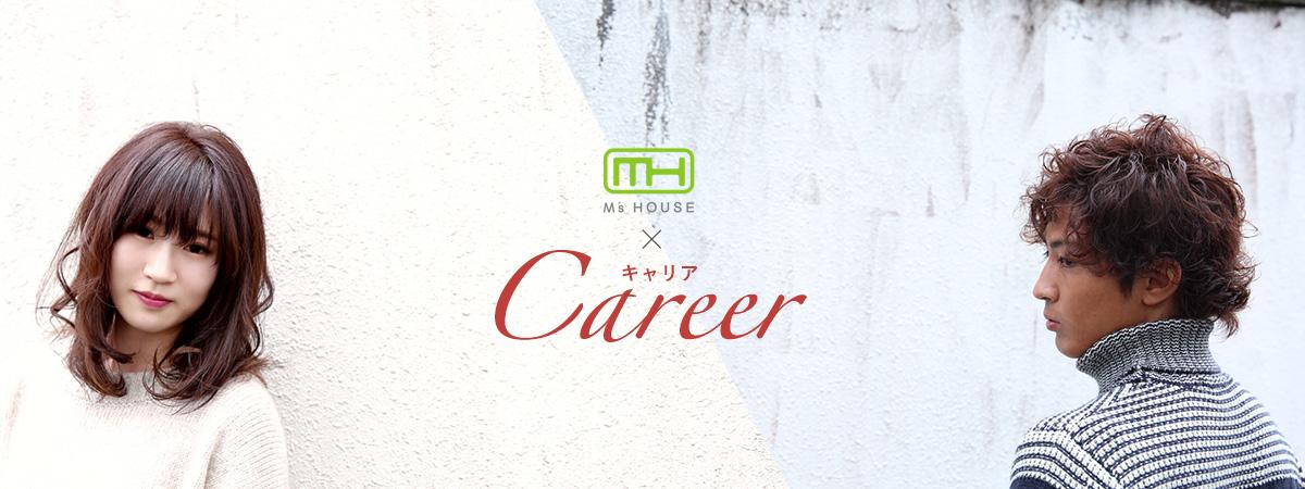 img_career