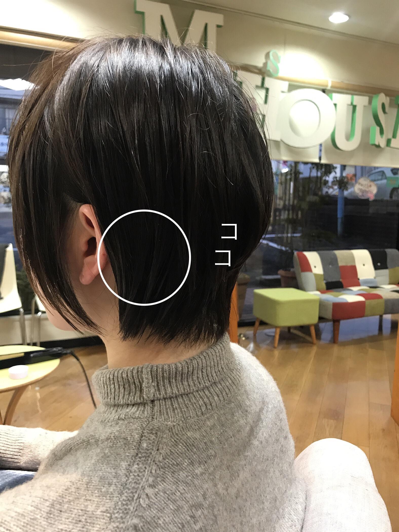 オススメヘア】ショートヘアは耳後ろの絞りが大事☆ | 成田・富里の ...