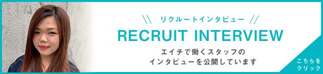 recruit_bunner02