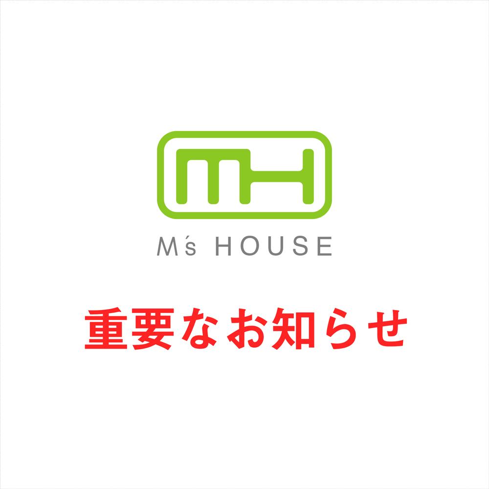 mshouse-iminfo